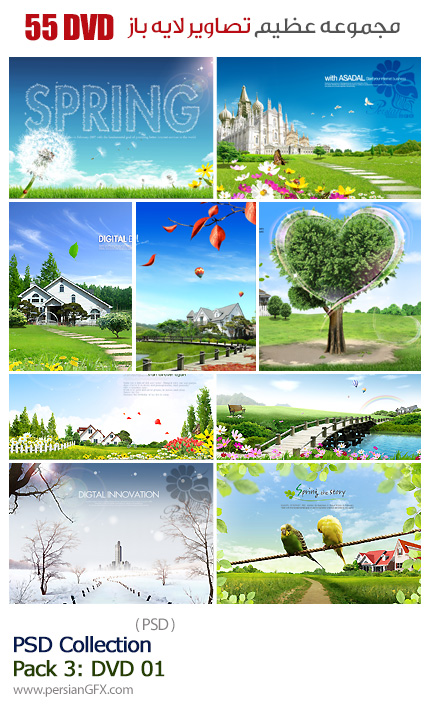 دانلود مجموعه تصاویر لایه باز پوستر پس زمینه های طبیعت - بخش سوم دی وی دی 1