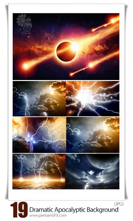 دانلود تصاویر با کیفیت پس زمینه های هنری از روز قیامت - Stock Image Dramatic Apocalyptic Background