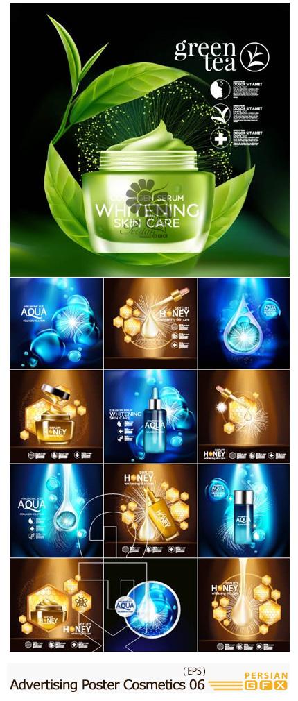 دانلود تصاویر وکتور پوسترهای تبلیغاتی لوازم آرایشی - Advertising Poster Concept Cosmetics Vector 06