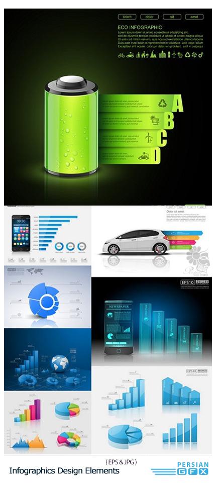 دانلود تصاویر وکتور قالب آماده عناصر طراحی نمودار های اینفوگرافیکی - Infographics Design Elements