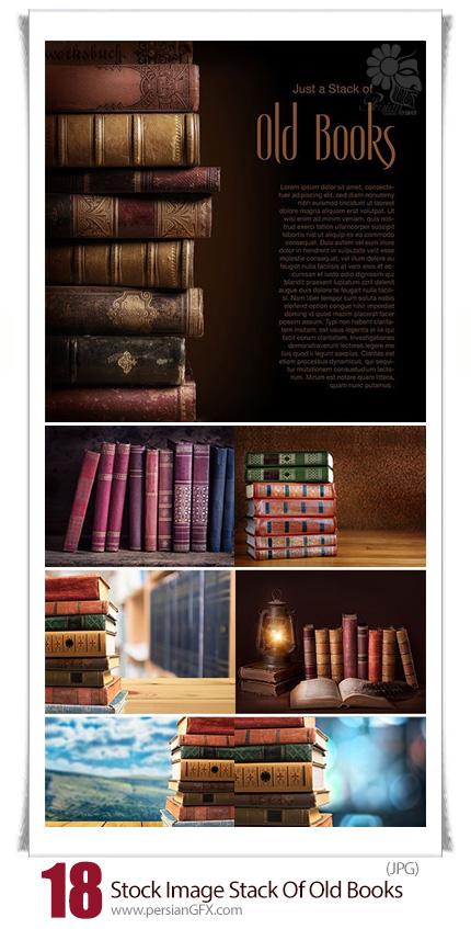دانلود تصاویر با کیفیت پس زمینه کتاب های قدیمی - Stock Image Stack Of Old Books