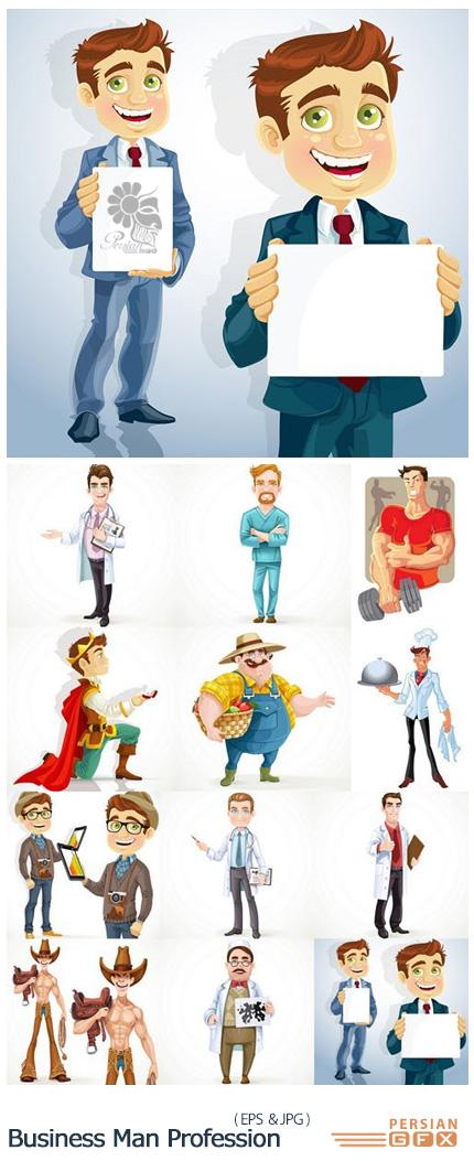 دانلود تصاویر وکتور قالب آماده کارتونی شغل های مختلف دکتر، کشاورز و... - Businessman Chef Farmer Doctor Man Profession
