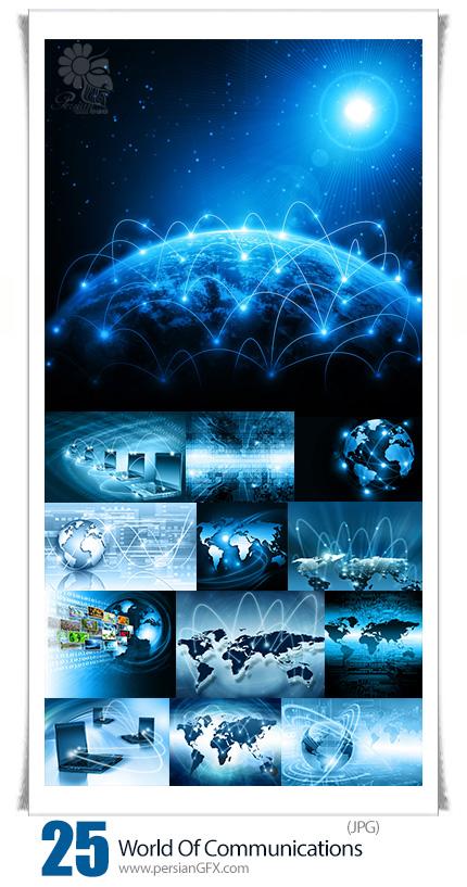 دانلود تصاویر با کیفیت ارتباطات جهانی از شاتر استوک - Shutter Stock World Of Communications