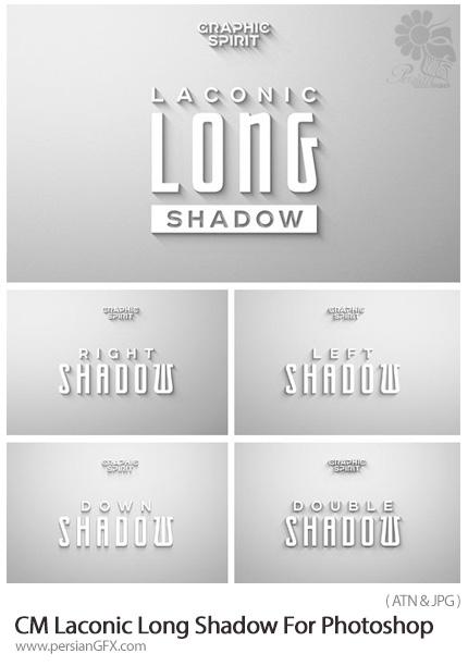 دانلود اکشن فتوشاپ ایجاد افکت سایه بلند بر روی متن - CM Laconic Long Shadow For Photoshop