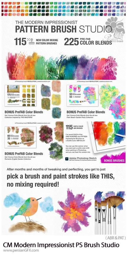 دانلود مجموعه براش فتوشاپ آبرنگی به سبک نقاشی امپرسیونیستی - CM Modern Impressionist PS Brush Studio
