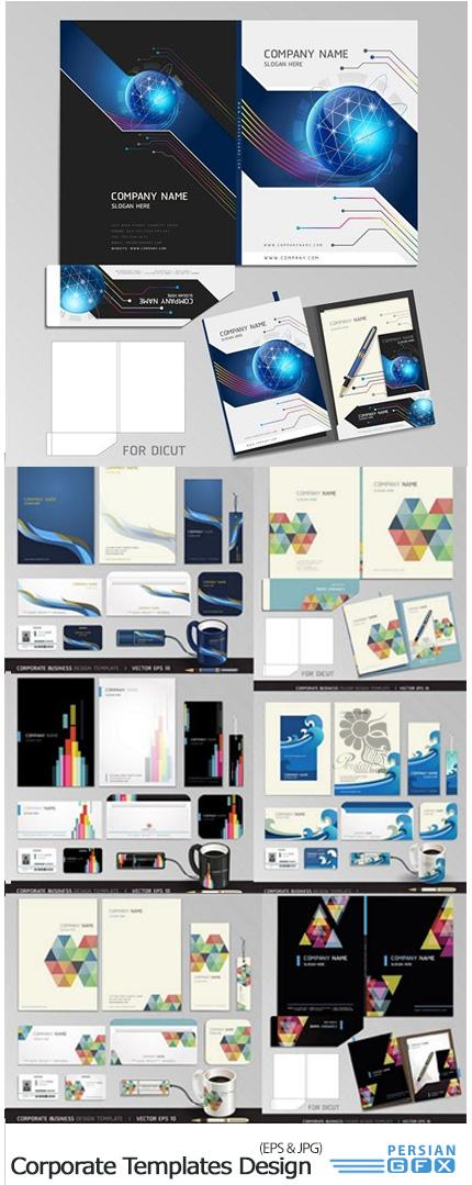 دانلود تصاویر وکتور قالب آماده ست اداری، کارت ویزیت، سربرگ، بروشور و ... - Corporate Templates Design