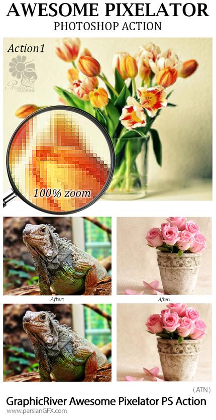 دانلود اکشن فتوشاپ ساخت تصاویر پیکسلی از گرافیک ریور - GraphicRiver Awesome Pixelator Photoshop Action