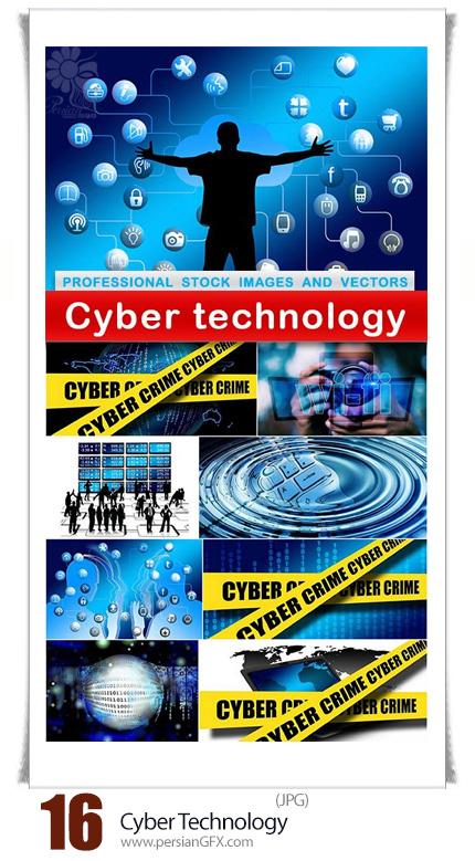 دانلود تصاویر با کیفیت تکنولوژی سایبری - Cyber Technology