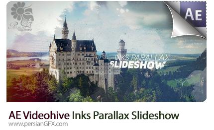 دانلود پروژه آماده افترافکت اسلاید شو با افکت پارالاکس جوهری به همراه آموزش ویدئویی از ویدئوهایو - Videohive Inks Parallax Slideshow AE Templates