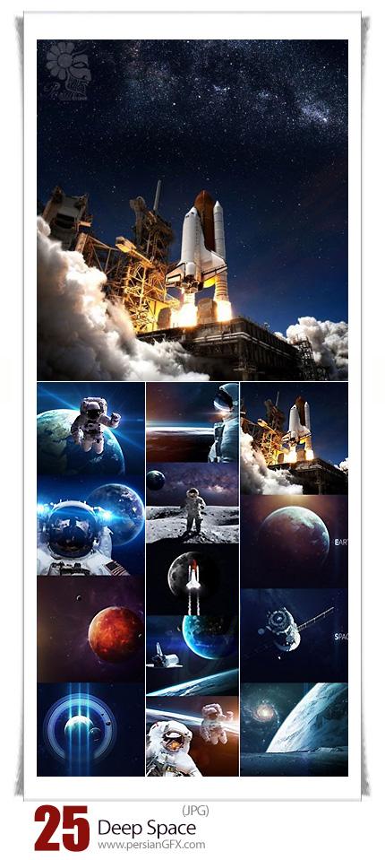 دانلود تصاویر با کیفیت فضا، فضانورد، موشک و ... - Deep Space