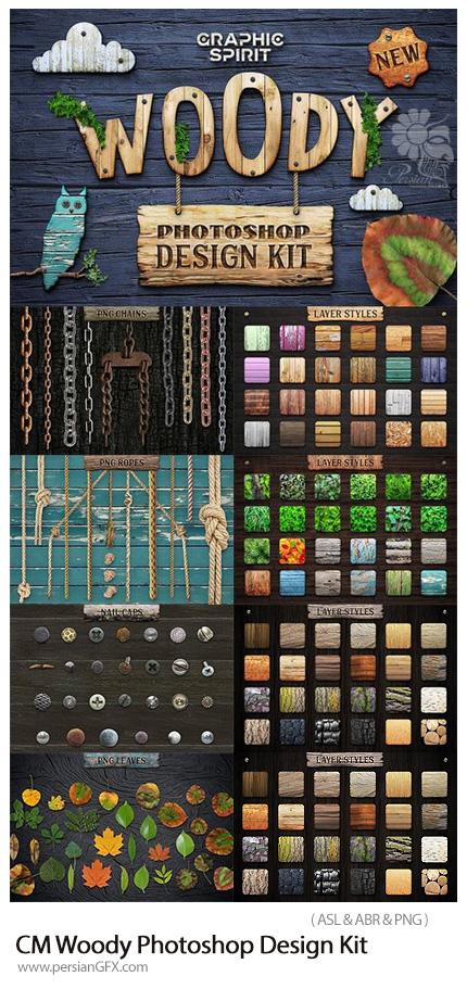 دانلود مجموعه ابزار فتوشاپ استایل با افکت چوبی، براش و کلیپ آرت برگ، زنجیر و پیچ و مهره - CM Woody Photoshop Design Kit