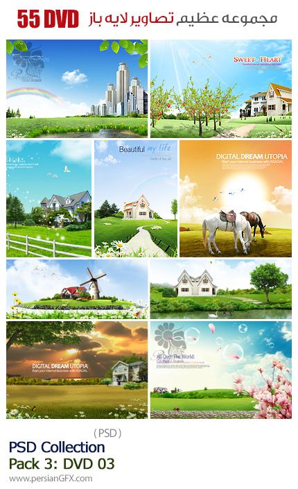دانلود مجموعه تصاویر لایه باز پوستر پس زمینه های طبیعت - بخش سوم دی وی دی 3