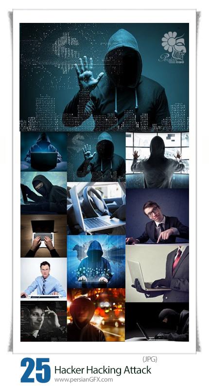 دانلود تصاویر با کیفیت حمله هکرها، هکر، هک - Hacker Hacking Attack