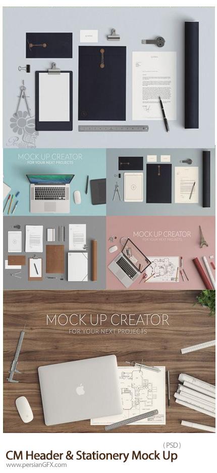 دانلود مجموعه موکاپ لایه باز سربرگ و لوازم التحریر - CM Header Stationery MockUp Creator
