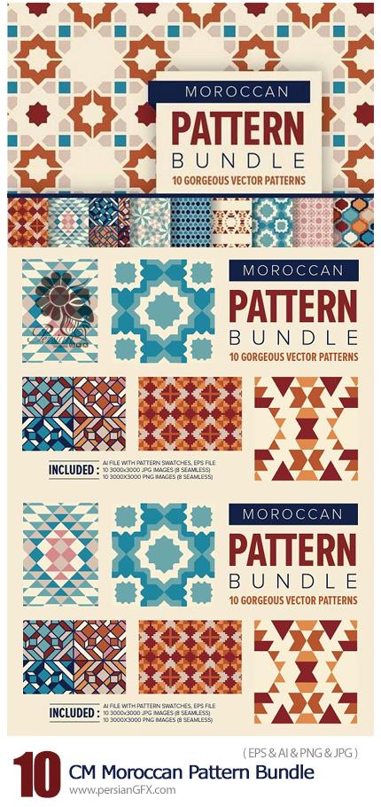 دانلود مجموعه تصاویر وکتور پترن با طرح های متنوع اسلیمی - CM Moroccan Pattern Bundle