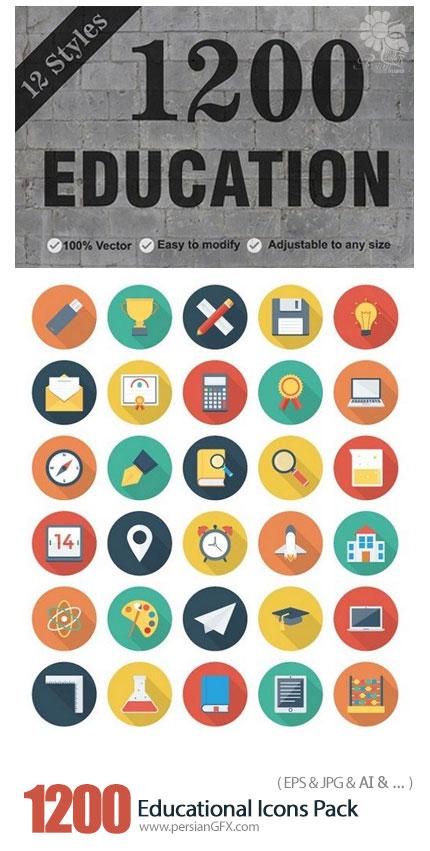 دانلود مجموعه تصاویر وکتور 1200 آیکون آموزشی، لوازم التحریر، سرویس، دانشجو و ... - CM Educational 1200 Icons Bundle Pack