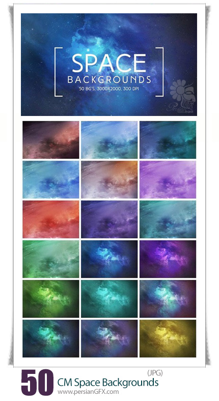 دانلود 50 تصویر با کیفیت پس زمینه های فضا، کهکشان، آسمان و... - CM 50 Space Backgrounds