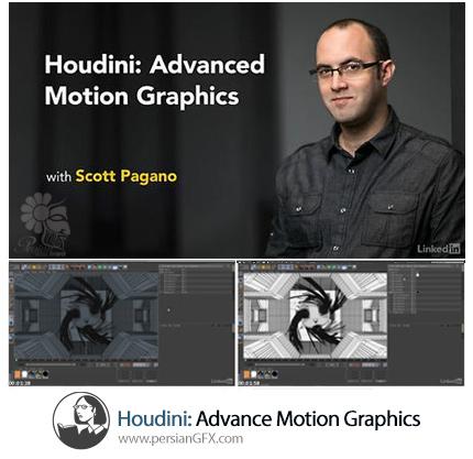 دانلود آموزش اصول پیشرفته کار با هودینی از لیندا - Lynda Advanced Motion Graphics