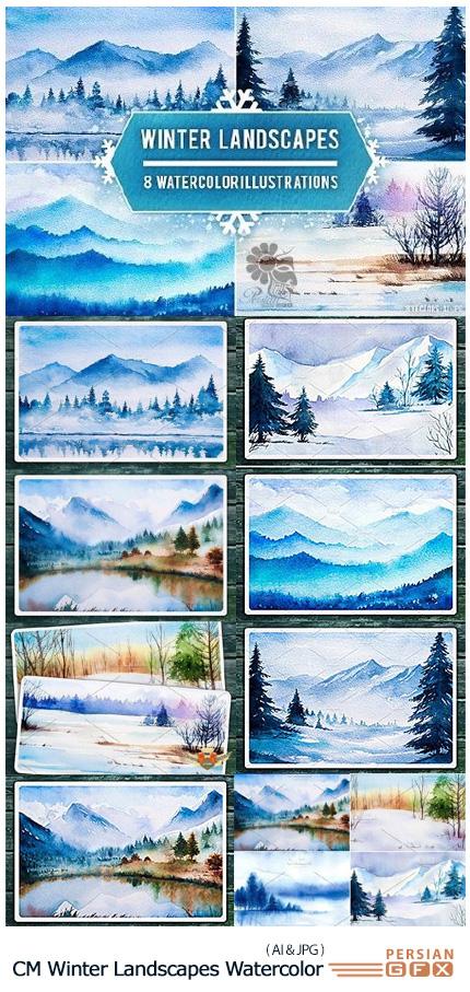 دانلود تصاویر وکتور نقاشی آبرنگی مناظر زمستانی - CM Winter Landscapes set2 Watercolor