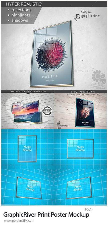 دانلود موکاپ لایه باز پوستر و تابلوی نقاشی از گرافیک ریور - GraphicRiver Print Poster Mockup