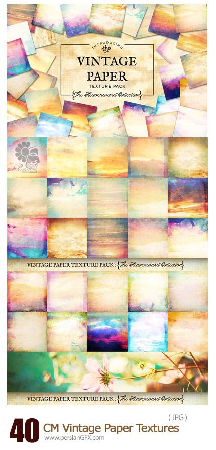دانلود 40 تکسچر کاغذی قدیمی با رنگ های متنوع - CM Vintage Paper Textures Heavenward