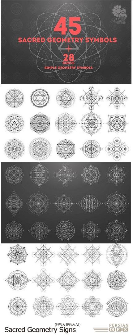 دانلود 45 تصویر وکتور علامات هندسی متنوع - CM 45 Sacred Geometry Signs