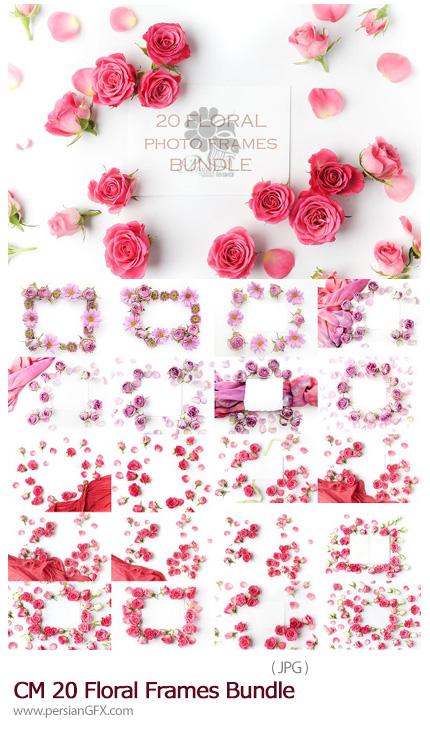 دانلود 20 فریم گلدار آماده - CM 20 Floral Frames Bundle