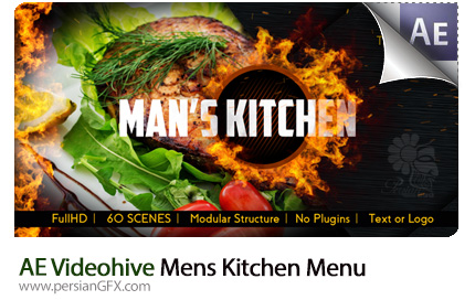 دانلود پروژه آماده افترافکت نمایش منوی غذای رستوران با افکت آتشی به همراه آموزش ویدئویی از ویدئوهایو - Videohive Mens Kitchen Menu After Effects Templates