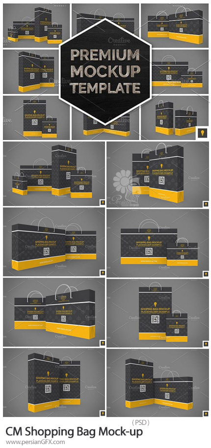 دانلود موکاپ لایه باز کیف خرید - CM Shopping Bag Mock-up