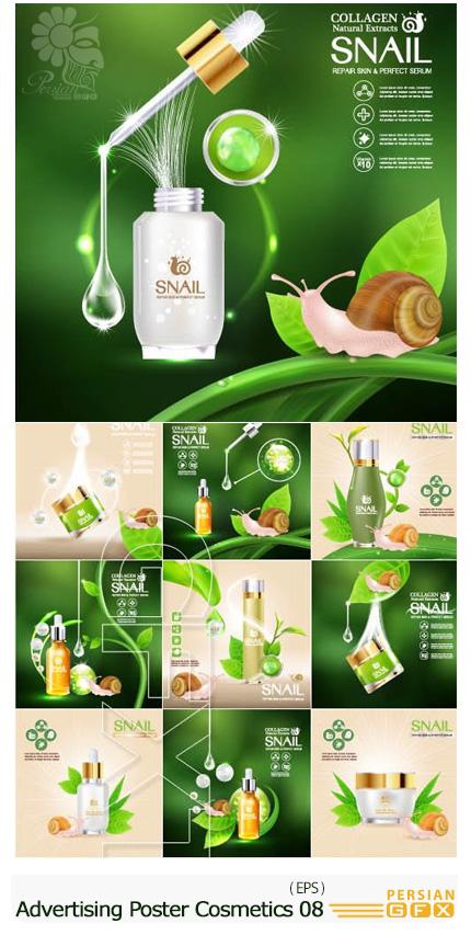 دانلود تصاویر وکتور پوسترهای تبلیغاتی لوازم آرایشی - Advertising Poster Concept Cosmetics Vector 08