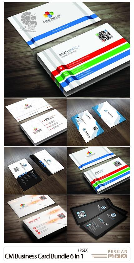دانلود مجموعه تصاویر لایه باز 6 کارت ویزیت متنوع - CreativeMarket Business Card Bundle 6 In 1