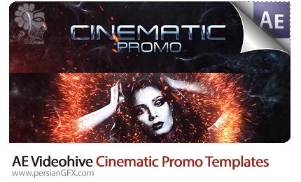 دانلود پروژه آماده افترافکت نمایش لوگو و تصاویر با افکت سینمایی جرقه آتش از ویدئوهایو - Videohive Cinematic Promo After Effects Templates