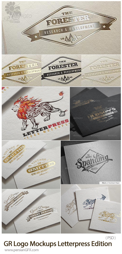 دانلود موکاپ لایه باز لوگو و لیبل چاپی از گرافیک ریور - Graphicriver Logo Mockups Letterpress Edition
