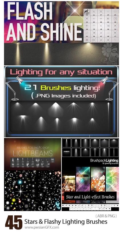 دانلود مجموعه براش فتوشاپ افکت های نورانی و ستاره های نورانی متنوع - Stars And Flashy Lighting Brushes Pack For Photoshop