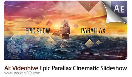 دانلود پروژه آماده افترافکت اسلاید شو با افکت پارالاکس سینمایی از ویدئوهایو - Videohive Epic Parallax Cinematic Slideshow After Effects Templates