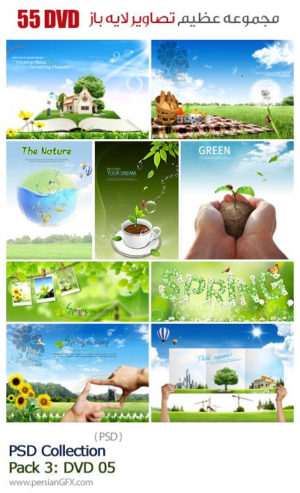 دانلود مجموعه تصاویر لایه باز پوستر پس زمینه های طبیعت - بخش سوم دی وی دی 5