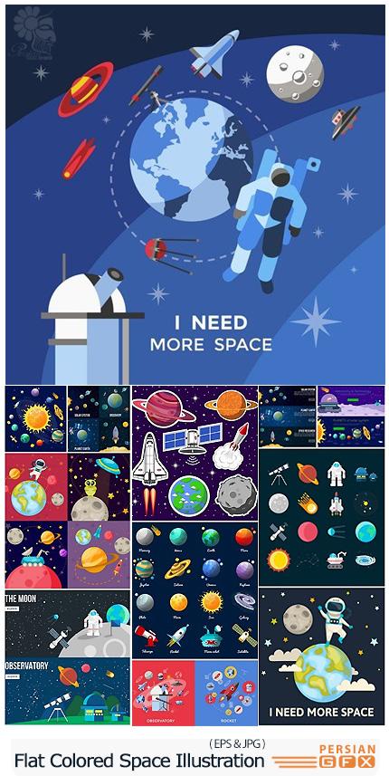 دانلود مجموعه تصاویر وکتور رنگارنگ فضا، سیارات، فضانورد، موشک و ... - Flat Colored Space Illustration