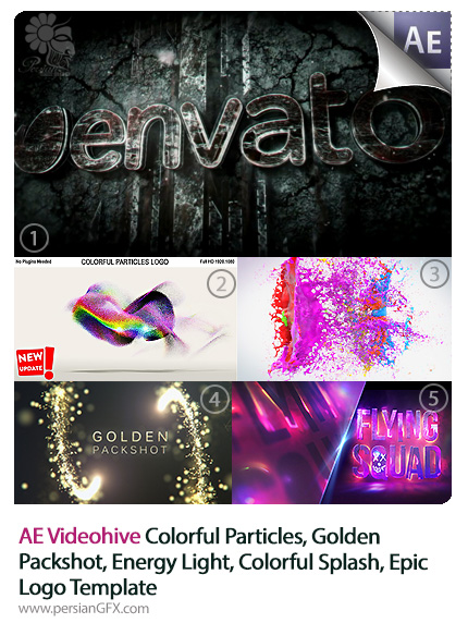 دانلود 5 پروژه آماده افترافکت نمایش لوگو از ویدئوهایو - Videohive Colorful Particles, Golden Packshot, Energy Light, Colorful Splash, Epic Logo AE Templates
