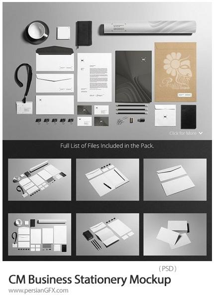 دانلود موکاپ لایه باز ست اداری، کارت ویزیت، سربرگ، کارت پرسنلی، نامه و ... - CM Business Stationery Mockup