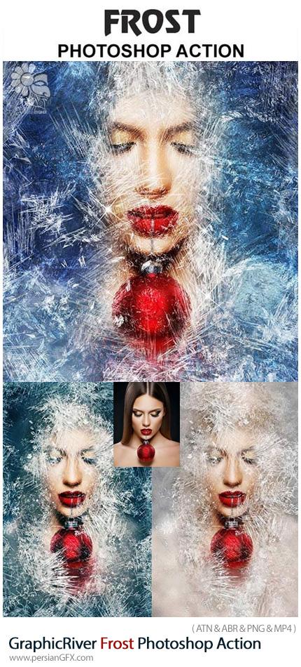 دانلود اکشن فتوشاپ ایجاد افکت شبنم منجمد بر روی تصاویر به همراه آموزش ویدئویی از گرافیک ریور - GraphicRiver Frost Photoshop Action