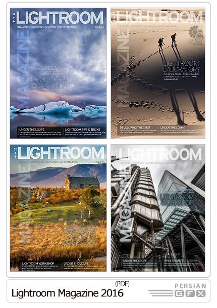 دانلود مجله های آموزش لایتروم 2016 - Lightroom Magazine 2016 Full Year Collection