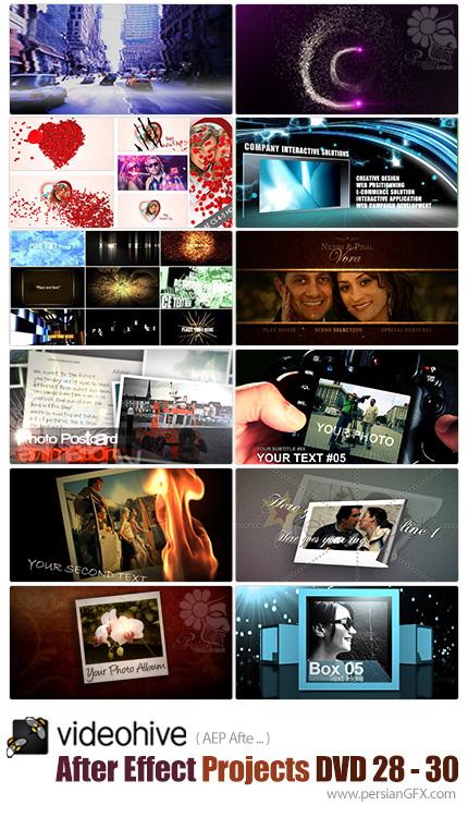 دانلود مجموعه پروژه های آماده افترافکت به همراه آموزش ویدئویی از ویدئوهایو - دی وی دی 28 تا 30