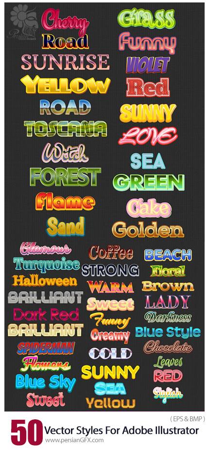 دانلود مجموعه استایل وکتور با 50 افکت متن متنوع برای ایلوستریتور - 50 Vector Styles For Adobe Illustrator