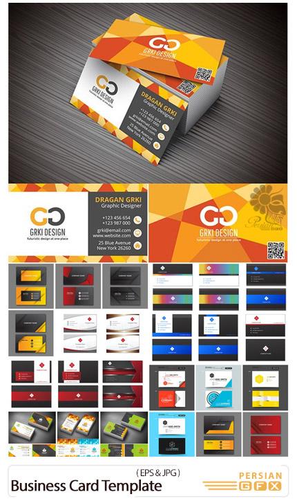 دانلود تصاویر وکتور قالب آماده کارت ویزیت های متنوع - Business Card Template