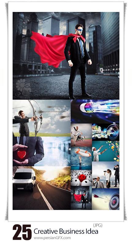 دانلود تصاویر با کیفیت ایده های خلاقانه تجاری - Creative Business Idea