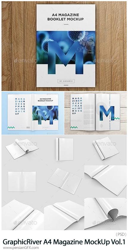 دانلود مجموعه موکاپ لایه باز مجله آچار از گرافیک ریور - GraphicRiver A4 Magazine MockUp Vol.1