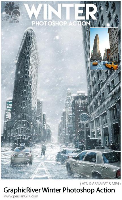 دانلود اکشن فتوشاپ ایجاد افکت زمستان برفی به همراه آموزش ویدئویی از گرافیک ریور - GraphicRiver Winter Photoshop Action