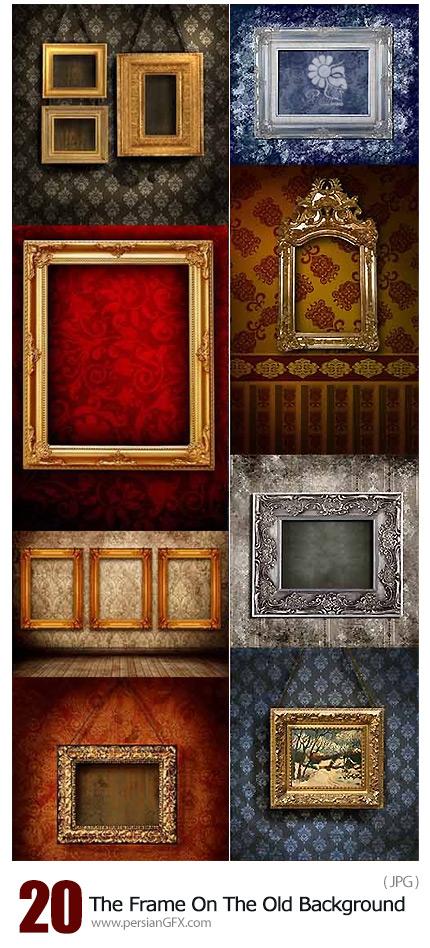دانلود تصاویر با کیفیت فریم های چوبی متنوع در پس زمینه قدیمی - The Frame On The Old Background