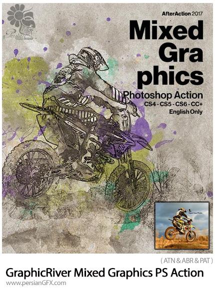 دانلود اکشن فتوشاپ ایجاد افکت ترکیبی گرافیکی بر روی تصاویر از گرافیک ریور - GraphicRiver Mixed Graphics Photoshop Action
