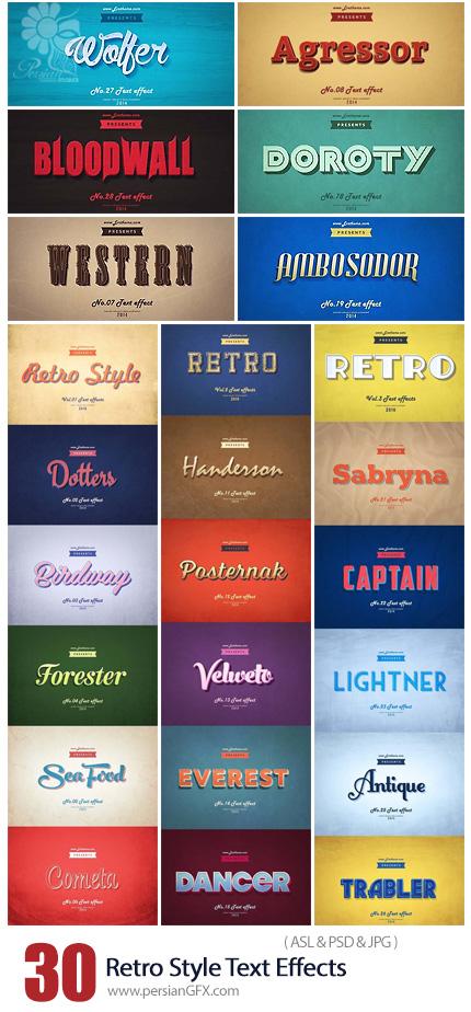دانلود مجموعه استایل فتوشاپ با 30 افکت متن قدیمی متنوع - 30 Retro Style Text Effects
